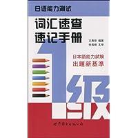 http://ec4.images-amazon.com/images/I/41tYPyeYK2L._AA200_.jpg