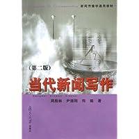 http://ec4.images-amazon.com/images/I/41tZd7HnXpL._AA200_.jpg