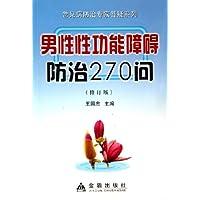 http://ec4.images-amazon.com/images/I/41tb9kDGYQL._AA200_.jpg