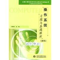 http://ec4.images-amazon.com/images/I/41tcUWl8t7L._AA200_.jpg