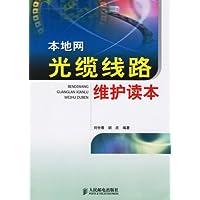 http://ec4.images-amazon.com/images/I/41thpYvz8eL._AA200_.jpg