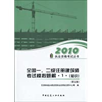 http://ec4.images-amazon.com/images/I/41tla1g4bbL._AA200_.jpg