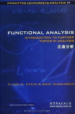 泛函分析.pdf