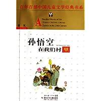 http://ec4.images-amazon.com/images/I/41toSZu1qcL._AA200_.jpg