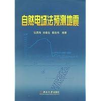 http://ec4.images-amazon.com/images/I/41ts5H31HeL._AA200_.jpg