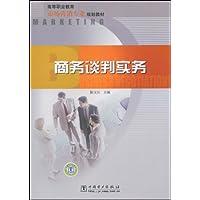 http://ec4.images-amazon.com/images/I/41u-C3mHkgL._AA200_.jpg