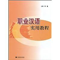 http://ec4.images-amazon.com/images/I/41u-Zv%2BHOIL._AA200_.jpg