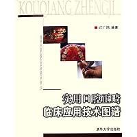 http://ec4.images-amazon.com/images/I/41u5Dlpv%2BIL._AA200_.jpg