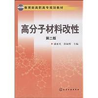 http://ec4.images-amazon.com/images/I/41u80sBqj5L._AA200_.jpg