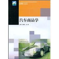 http://ec4.images-amazon.com/images/I/41u8SWIN99L._AA200_.jpg