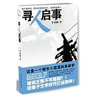 http://ec4.images-amazon.com/images/I/41u9DEKtRaL._AA200_.jpg