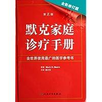 http://ec4.images-amazon.com/images/I/41uA9rxCMBL._AA200_.jpg