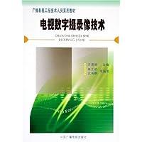 http://ec4.images-amazon.com/images/I/41uGKzhXhnL._AA200_.jpg