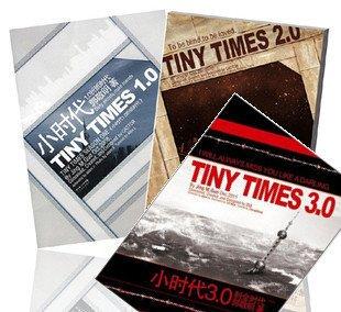 小时代1.0折纸时代+小时代2.0虛铜时代+小时代3.0刺金时代 全套3册.pdf