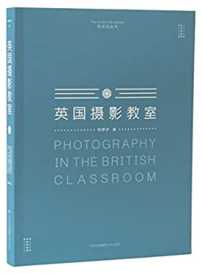 英国摄影教室.pdf