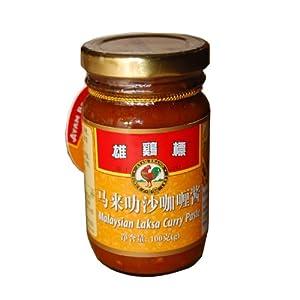 Ayam Brand 雄鸡标马来叻沙咖喱酱100g*2 (马来西亚进口)  29.8元