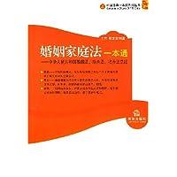 http://ec4.images-amazon.com/images/I/41uQCfPG2wL._AA200_.jpg