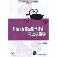 http://ec4.images-amazon.com/images/I/41uTmazo79L._AA200_.jpg