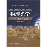 http://ec4.images-amazon.com/images/I/41uUGpt4xoL._AA200_.jpg