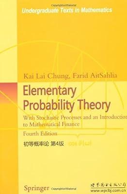 初等概率论.pdf