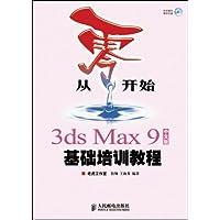 http://ec4.images-amazon.com/images/I/41uUW7JPToL._AA200_.jpg