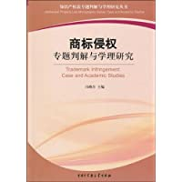 http://ec4.images-amazon.com/images/I/41uVLu8StrL._AA200_.jpg