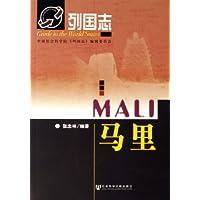 http://ec4.images-amazon.com/images/I/41uY8b4lGbL._AA200_.jpg