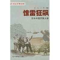 http://ec4.images-amazon.com/images/I/41ubFgz0wPL._AA200_.jpg