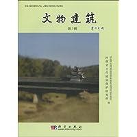 http://ec4.images-amazon.com/images/I/41ubhwjHtwL._AA200_.jpg