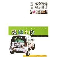 http://ec4.images-amazon.com/images/I/41udn7-bcsL._AA200_.jpg