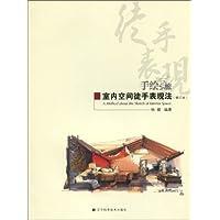 http://ec4.images-amazon.com/images/I/41uftdqWtjL._AA200_.jpg