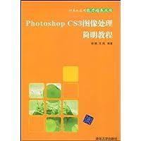 http://ec4.images-amazon.com/images/I/41ukiIofF%2BL._AA200_.jpg