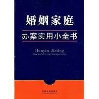 http://ec4.images-amazon.com/images/I/41ukjMo6U9L._AA200_.jpg