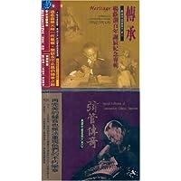 进口CD:弦管传奇 CB-71