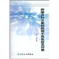 http://ec4.images-amazon.com/images/I/41unqKCh7pL._AA200_.jpg
