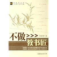 http://ec4.images-amazon.com/images/I/41uoZ-zI0VL._AA200_.jpg