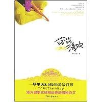 http://ec4.images-amazon.com/images/I/41upyh-uMwL._AA200_.jpg
