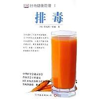 http://ec4.images-amazon.com/images/I/41uq3shU7bL._AA200_.jpg