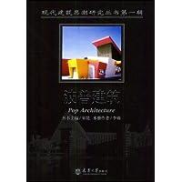 http://ec4.images-amazon.com/images/I/41uqeNq8JjL._AA200_.jpg