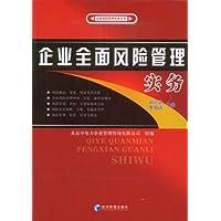 http://ec4.images-amazon.com/images/I/41us%2BCS2Z1L._AA200_.jpg