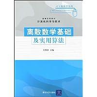 http://ec4.images-amazon.com/images/I/41utULzlVJL._AA200_.jpg