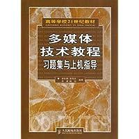 http://ec4.images-amazon.com/images/I/41uusxXfm9L._AA200_.jpg