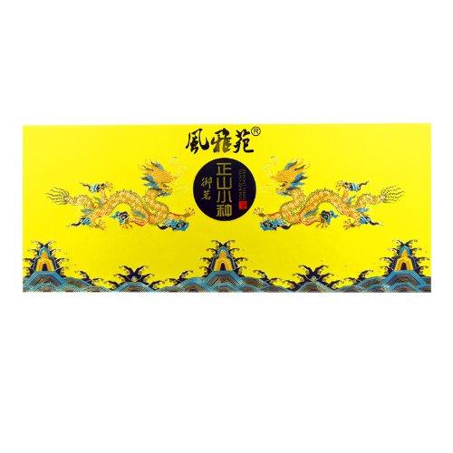 风雅苑东方御茗桐木关特级正山小种茶叶360g 红茶礼盒年货礼品专家 中秋节送礼新款 金色蓝袋-图片