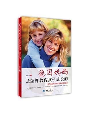 德国妈妈是怎样教育孩子成长的.pdf