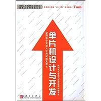 http://ec4.images-amazon.com/images/I/41v0e9tcbKL._AA200_.jpg
