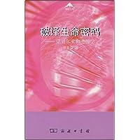 http://ec4.images-amazon.com/images/I/41v0m6r4uYL._AA200_.jpg