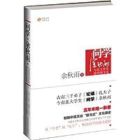http://ec4.images-amazon.com/images/I/41v4JW9NbxL._AA200_.jpg