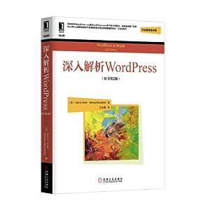 这是一本针对wordpress.org博客和wordpress.com托管博客服高清图片