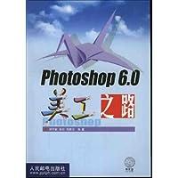 http://ec4.images-amazon.com/images/I/41v5GDRDIyL._AA200_.jpg