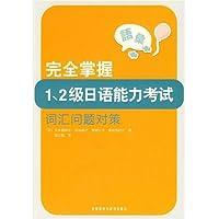 http://ec4.images-amazon.com/images/I/41v6bG%2BvNvL._AA200_.jpg